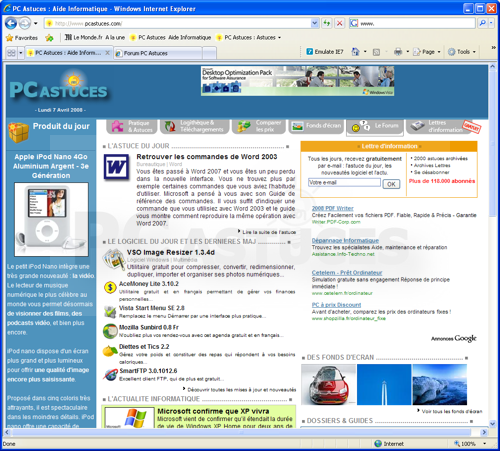 ����� ������� ������Internet Explorer 8.0.15