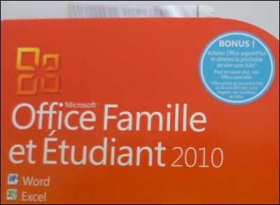 Obtenir Office 2013 ou Office 365 gratuitement Office2013_gratuit_29