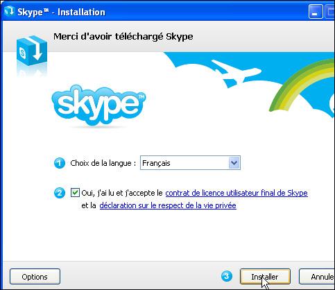 ������ skype ����� ������� ����� telephoner_skype_02.