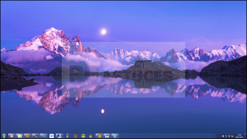 Pc astuces masquer les icnes du bureau windows 7 for Windows 7 bureau vide