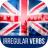 Apprendre les verbes irréguliers anglais