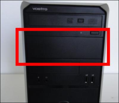 Installer un rack pour son disque dur Rack_disque_dur_20