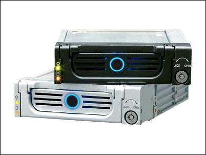 Installer un rack pour son disque dur Rack_disque_dur_21